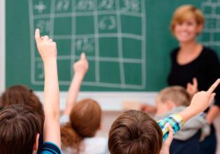 Sobre a Fibrose Cística – Para Professores e Equipe