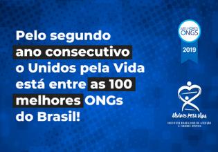 Somos uma das 100 Melhores ONGs do Brasil pelo 2º ano consecutivo!