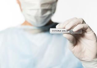 Atualização sobre a COVID-19 – Nota da Fundação Americana de Fibrose Cística, CFF