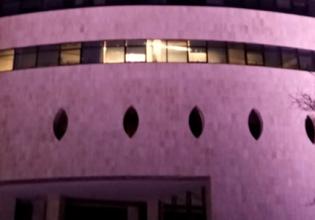 Tribunal Regional Federal da 5ª Região em Recife/PE é iluminado de roxo em alusão ao Mês da Fibrose Cística