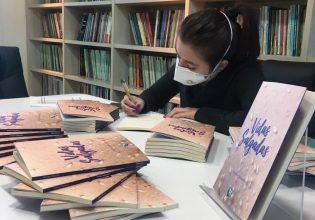 Jovem jornalista diagnosticada com fibrose cística lança livro sobre a doença
