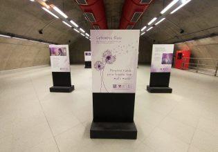 Estação Higienópolis-Mackenzie recebe exposição sobre o Setembro Roxo 2021