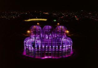 Jardim Botânico de Curitiba/PR é iluminado de roxo em alusão ao Setembro Roxo 2021