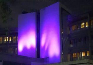 Ministério Público Federal em Recife/PE é iluminado de roxo em alusão ao Setembro Roxo 2021